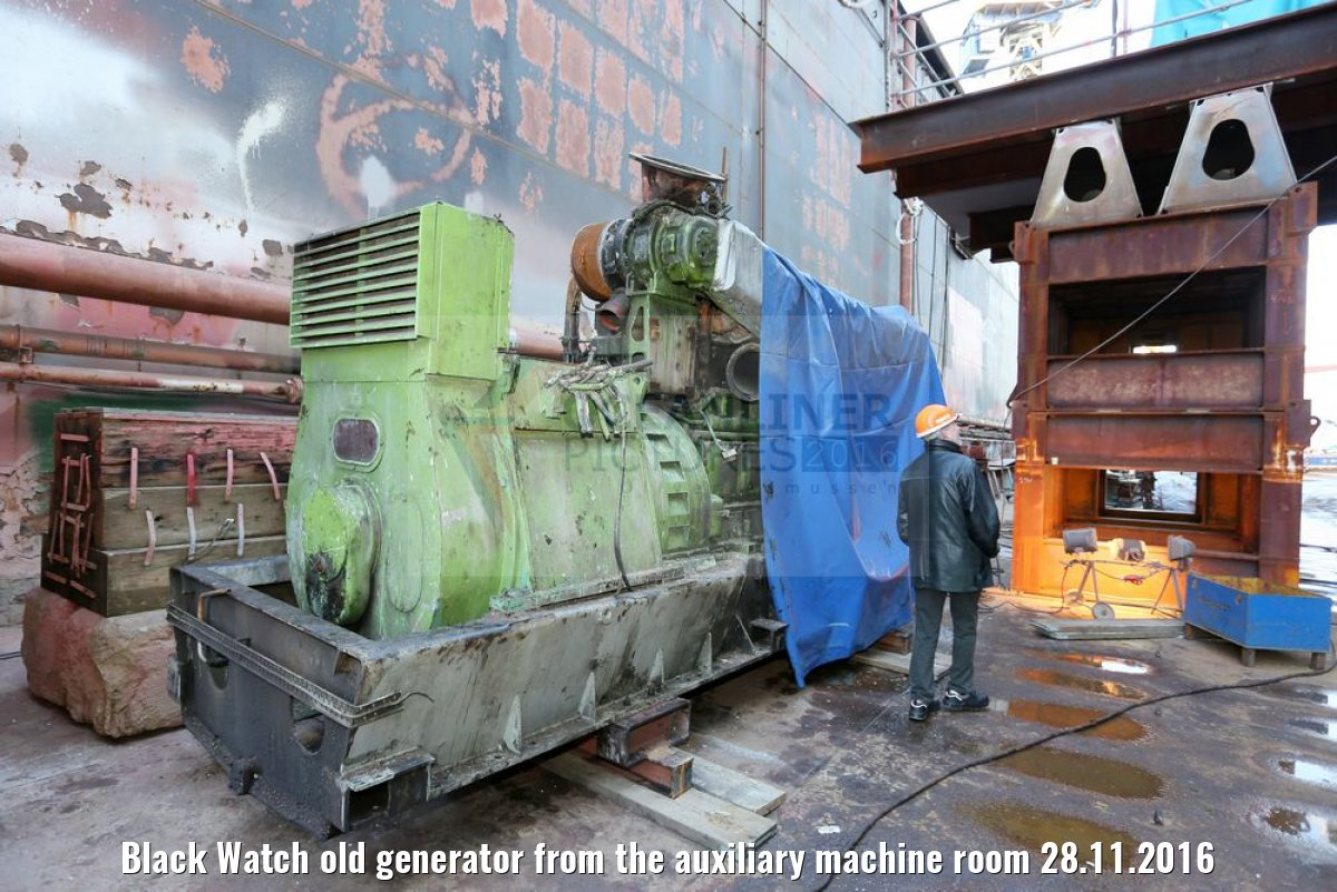 Black Watch old generator from the auxiliary machine room 28.11.2016