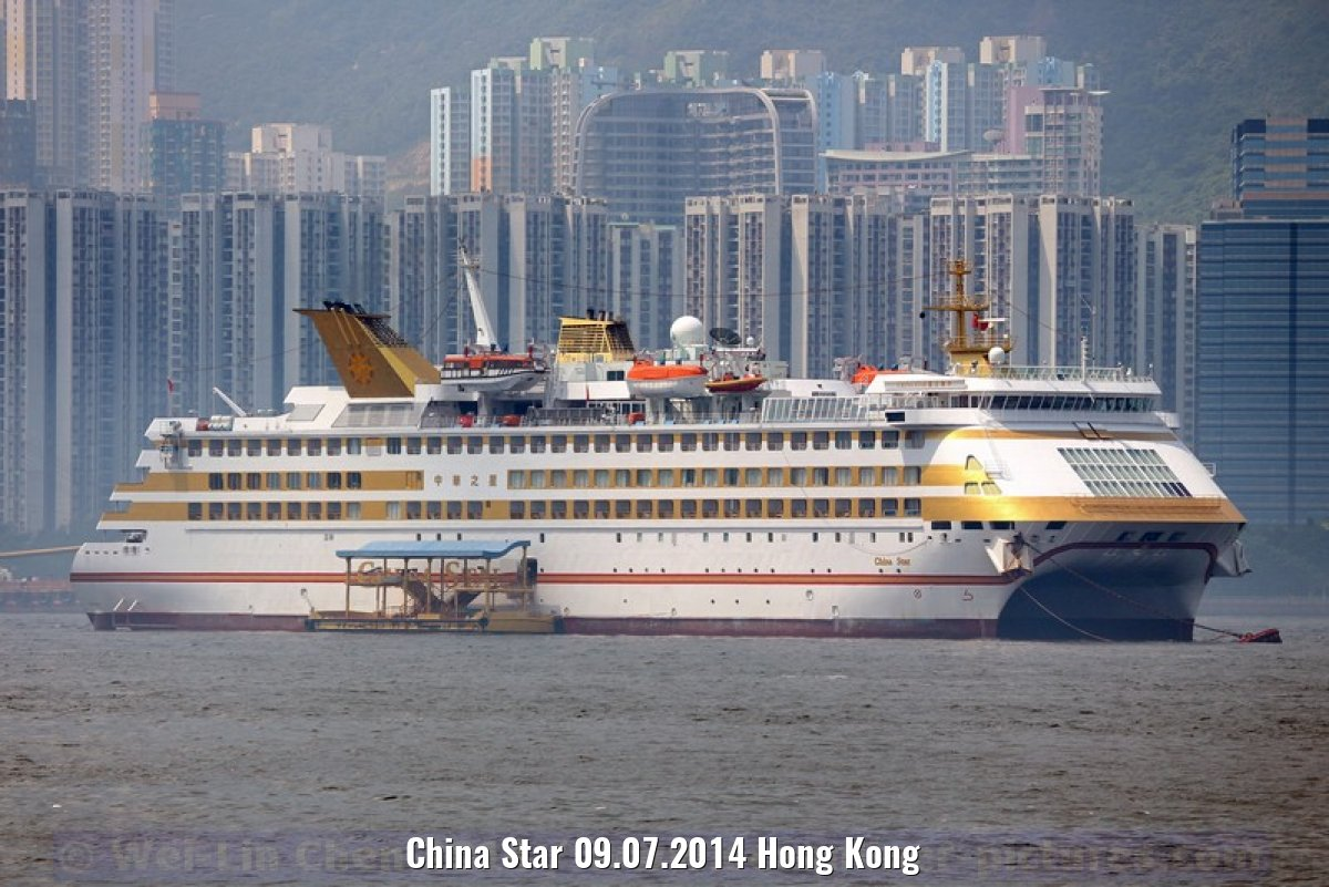 China Star 09.07.2014 Hong Kong
